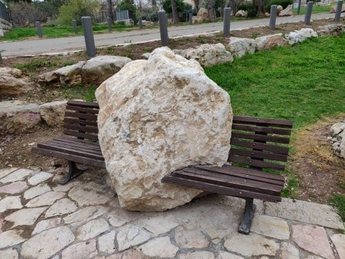 Bench in a rock